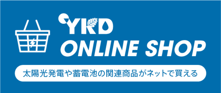 YKD ONLINE SHOP
