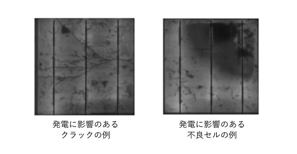 横浜環境デザインのO&M 05