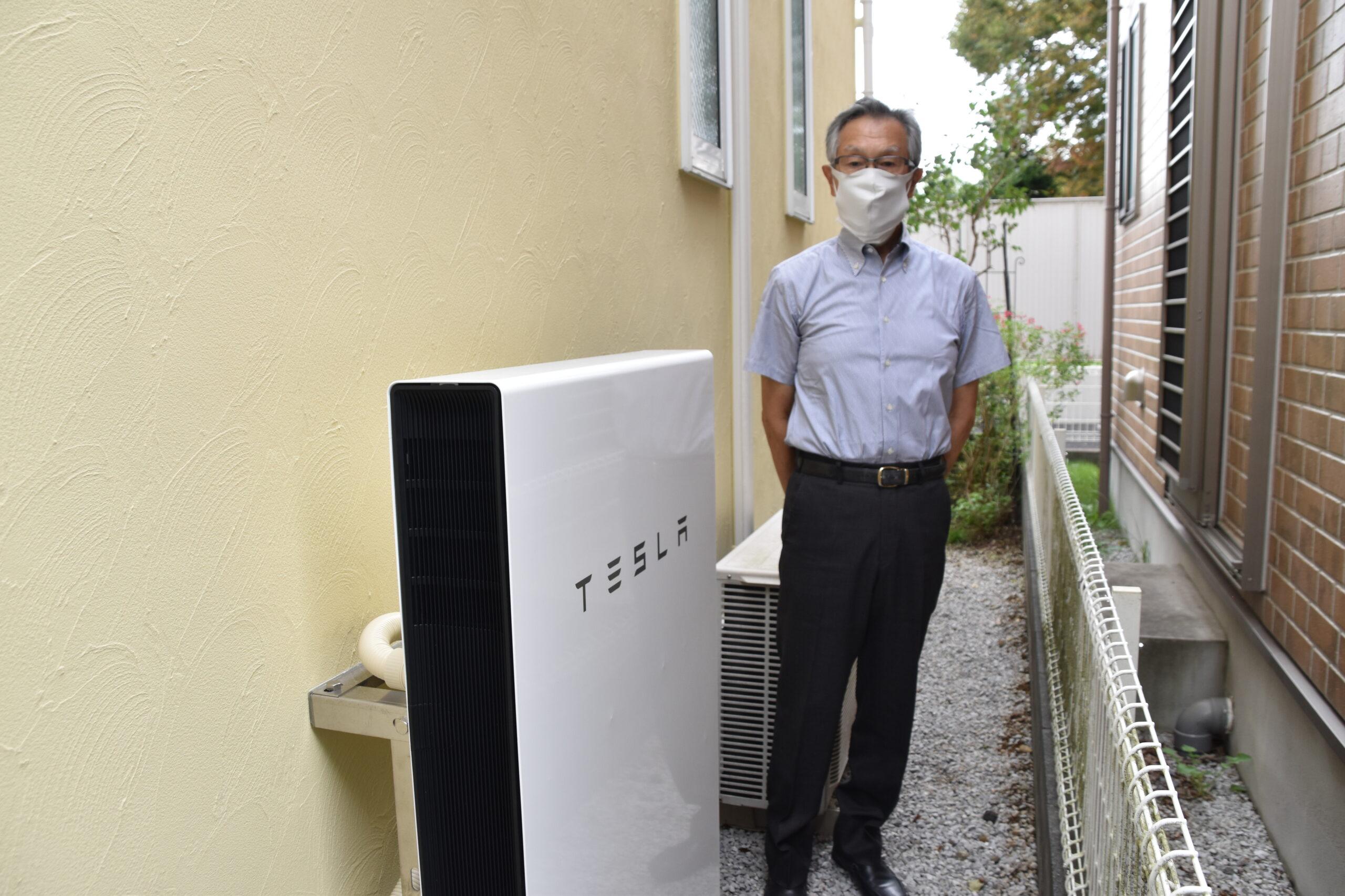 家庭用蓄電池テスラパワーウォ―ル(Powerwall)設置者の声